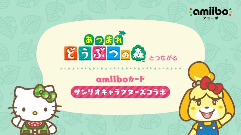Les Amiibo Sanrio arrivent sur Animal Crossing New Horizons